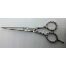 Cutting Scissors New 5.5""